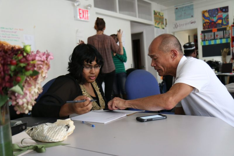 Educators for Maine Loan Forgiveness Program 1