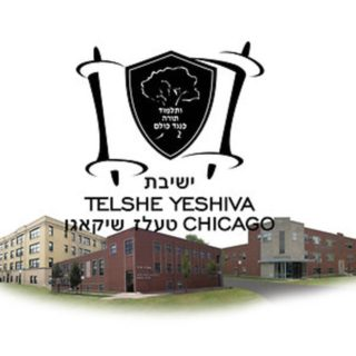 Telshe Yeshiva-Chicago