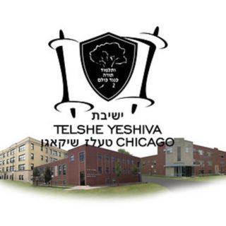 Telshe Yeshiva-Chicago