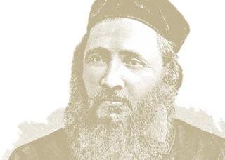 Rabbi Jacob Joseph School